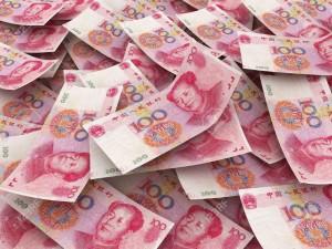 yuan-chino
