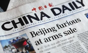 The-China-Daily-newspaper-001